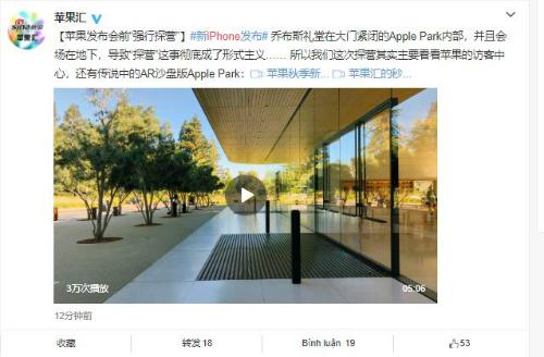 Một trang công nghệ cập nhật video ghi hình trực tiếp tại trụ sở Apple Park trên trang Weibo cá nhân.