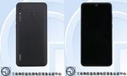 Lộ smartphone màn hình hơn 7 inch, pin 'khủng' của Huawei