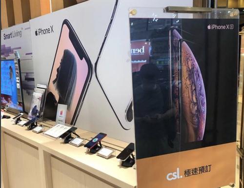 Hầu hết các cửa hàng điện thoại ở Hong Kong vẫn chưa trưng bày và niêm yết giá Xs và Xs Max, dù sáng 21/9 đã bắt đầu mở bán.