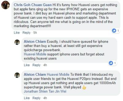 Người hâm mộ lên tiếng chỉ trích chiến dịch truyền thông của Huawei.