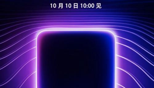 Mẫu Android tầm trung mới của Oppo sẽ ra ngày 10/10.