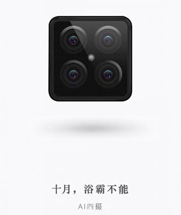 Lenovo hé lộ cụm 4 camera của Z5 Pro.