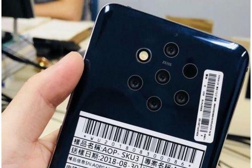 Ảnh rò rỉ được cho là của Nokia 9 với 5 camera và ống kính Zeiss.