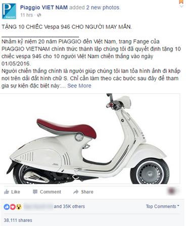 Trò lừa đảo tặng xe máy từng xuất hiện trong quá khứ.