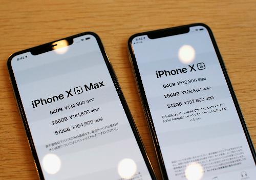 Giá iPhone Xs và Xs Max xách tay đã thấp hơn giá bán ở Apple Store Singapore.