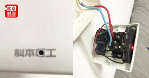 Chiếc camera siêu nhỏ được giấu trong ổ điện.