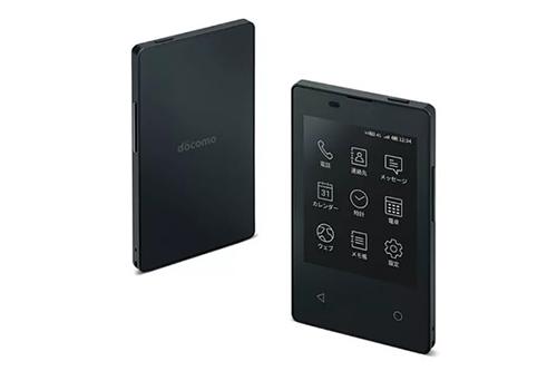 Kyocera KY-O1L dùng màn hình cảm ứng e-paper.