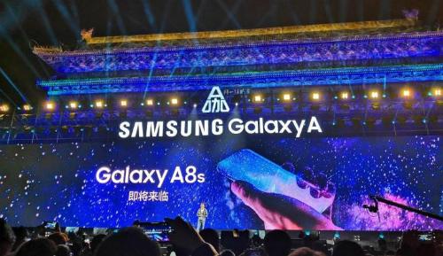 Samsung hé lộ Galaxy A8s với thiết kế toàn màn hình