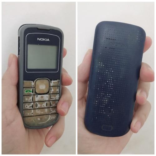 Chiếc điện thoại cũ mà anh em độc giả Đỗ Lan Hương dùng gọi về quê cho mẹ thời còn sinh viên.