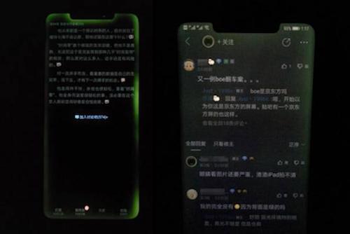 Phần viền màn hình xuất hiện màu xanh dễ quan sát hơn trong tối.