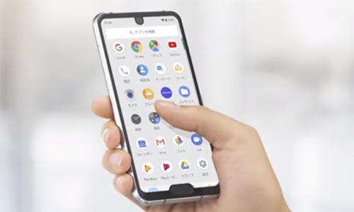 Smartphone Nhật Bản đầu tiên có hai 'tai thỏ'