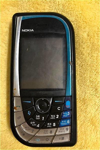 Chiếc điện thoại Nokia đầu tiên của độc giả Tô Thị Thinh.