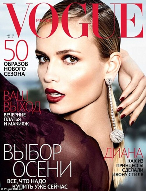 Điểm lạ trên ảnh bìa của tạp chí Vogue nằm ở đâu? Xem đáp án.