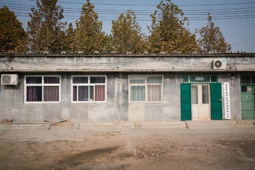 Bên ngoài công ty xử lý dữ liệu Yunzhi ở thành phố Nangongshi của Hou