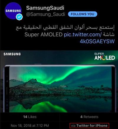 Tài khoản Samsung Saudi cũng đăng quảng cáo Galaxy Note9 bằng iPhone.