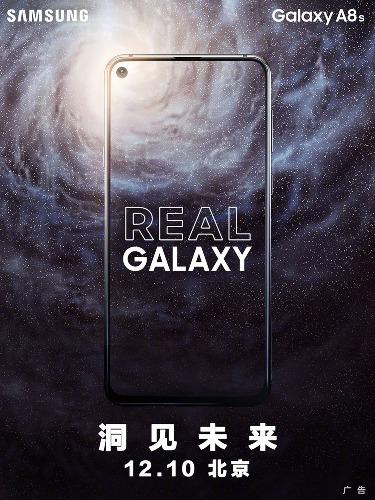 Galaxy A8s màn hình đục lỗ sẽ ra mắt ngày 10/12