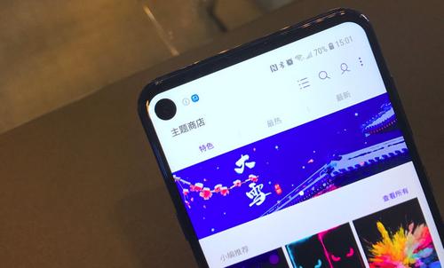 Galaxy A8s được Samsung kỳ vọng sẽ vực dậy thị phần smartphone tại Trung Quốc.