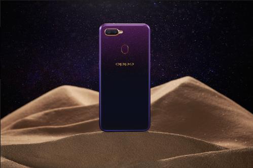 Phiên bản Oppo F9 tím tinh tú lấy cảm hứng từ sự huyền bí của bầu trời đêm.