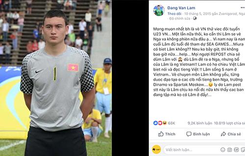 Thư xin việc từ 2015 của Đặng Văn Lâm thêm nghìn bình luận