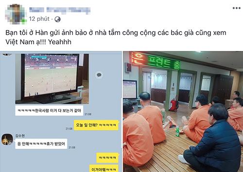 Một cựu du học sinh Hàn Quốc được người bạn của mình chia sẻ hình ảnh những người Hàn Quốc theo dõi trận Việt Nam - Malaysia tại nhà tắm công cộng.