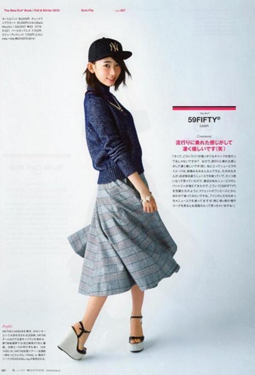 Mời bạn tìm điểm bất thường trong trang tạp chí của ngôi sao người Nhật. Xem đáp án.