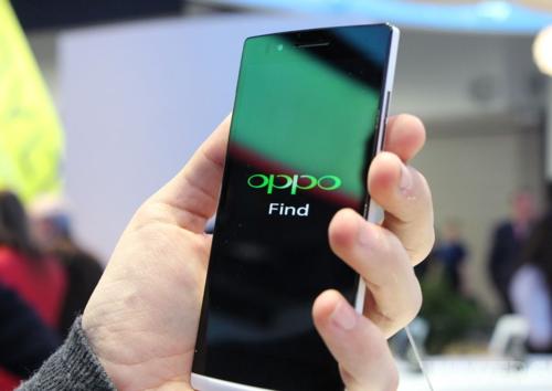 Oppo Find 5 là smartphone dòng Find đầu tiên phân phối chính hãng tại Việt Nam.