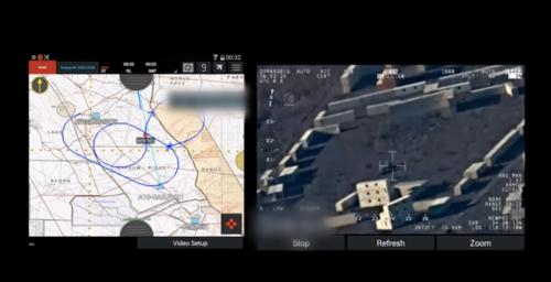 Giao diện ứng dụng được sử dụng bởi quân đội Mỹ.