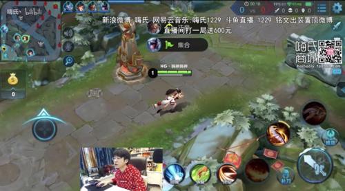Hình ảnh Haitao Jiang trong buổi phát sóng trực tiếp game online. Ảnh: Bilibili