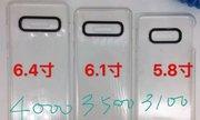 Dung lượng pin của Galaxy S10 có thể lên đến 4.000 mAh