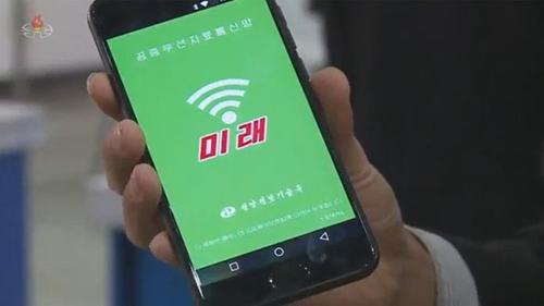 Một chiếc Ariang 171 đang truy cập Wi-Fi miễn phí Mirae. Ảnh: BBC.