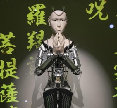 Robot Mindar. Ảnh Sohu