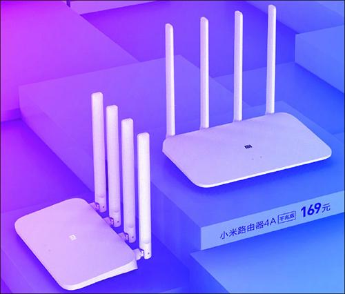 Xiaomi Mi Router 4A.