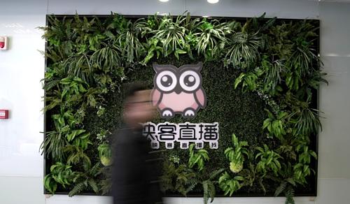 Inke nổi bật với biểu tượng con cú, đã niêm yết trên sàn giao dịch chứng khoán Hong Kong vào tháng 7/2018. Công ty kiếm được lợi nhuận 1,1 tỷ nhân dân tệ (khoảng 164 triệu USD) vào năm ngoái.
