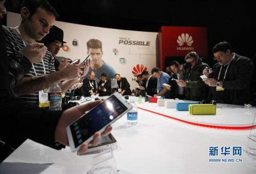 Hệ điều hành cho nền tảng di động của Huawei có tên HongMeng OS. Ảnh: News.cn