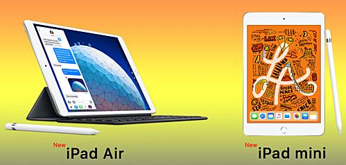 iPad Air 3 và iPad Mini 5 ra mắt tháng 3/2019.
