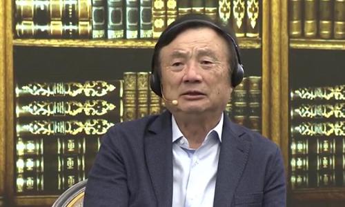 CEO Huawei Nhậm Chính Phi tại