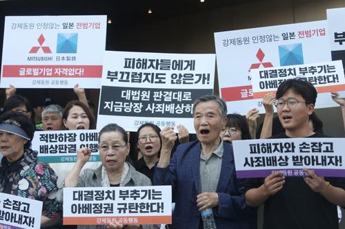 Người biểu tình Hàn Quốc kêu gọi tẩy chay hàng hóa Nhật Bản. Ảnh: EPA