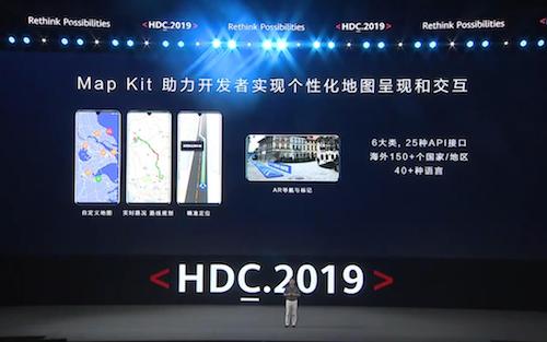 Huawei làm bản đồ riêng thay thế Google Maps