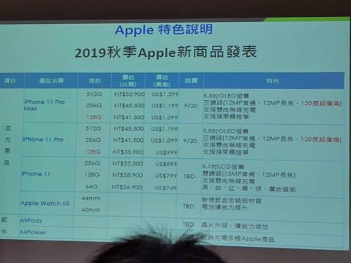 Thông số kỹ thuật và giá bán của bộ ba iPhone mới bị rò rỉ.