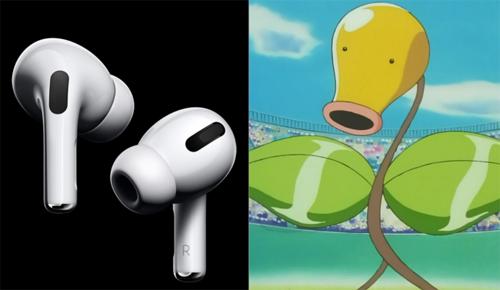Tai nghe của Apple gợi nhớ đến Pokemon hệ cỏ Bellsprout.