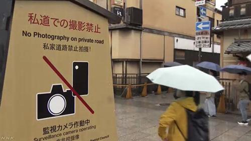 Việc quay phim chụp ảnh người khác khi chưa được phép thường không được chào đón tại Nhật Bản. Ảnh: NHK.
