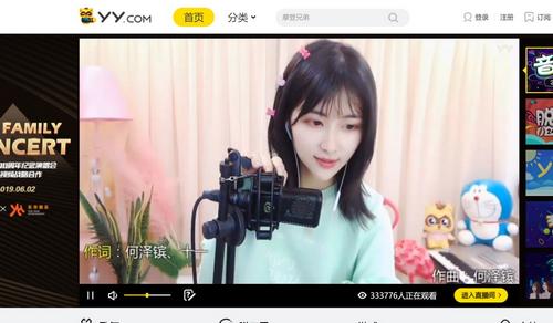 Việc livestream bán hàng thu hút nhiều người tại Trung Quốc, đặc biệt là giới trẻ. Ảnh: ScreenGrab.