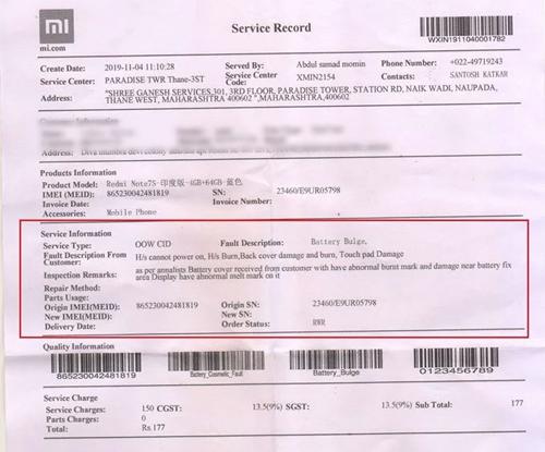 Trung tâm bảo hành của Xiaomi tại Ấn Độ ghi nhận sự việc nhưng từ chối bảo hành.