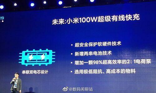 Xiaomi giới thiệu công nghệ sạc 100W mới. Ảnh: Weibo