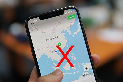 Bản đồ có đường lưỡi bò xuất hiện trong tính năng chia sẻ vị trí của ứng dụng WeChat. Ảnh: Lưu Quý