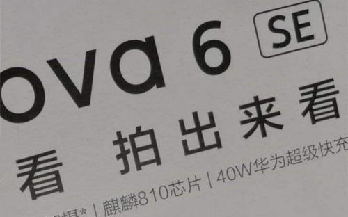 Một số thông tin về cấu hình của nova 6 SE. Ảnh: Rodent960.