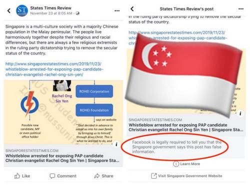 Phần ghi chú tin giảđược Facebook chèn vào phía dưới liên kết.