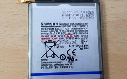 Viên pin 5.000 mAh có in tên mã của Galaxy S11+. Ảnh: GSM Arena.