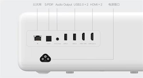 Xiaomi ra máy chiếu 150 inch hỗ trợ video 8K - 1