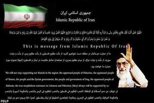 Website Chương trình Thư viện Lưu trữ Liên bang Mỹ bị tấn công và thay đổi giao diện bởi hacker tự xưng từ Iran.